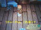 Furima061202_02