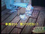 Furima061202_03