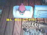 Furima061202_05