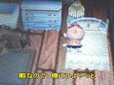 Furima061202_06