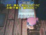 Furima061202_07