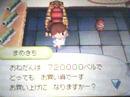 Gyokuza061130_02