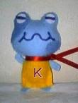 Kuwatoro0814