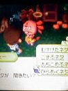 Shisyo0519